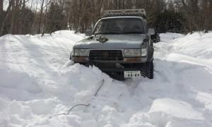 2012-02-05_130923.jpg