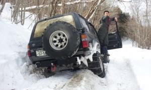 2012-02-05_135801.jpg