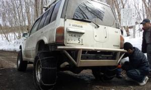 2012-03-18_102451.jpg