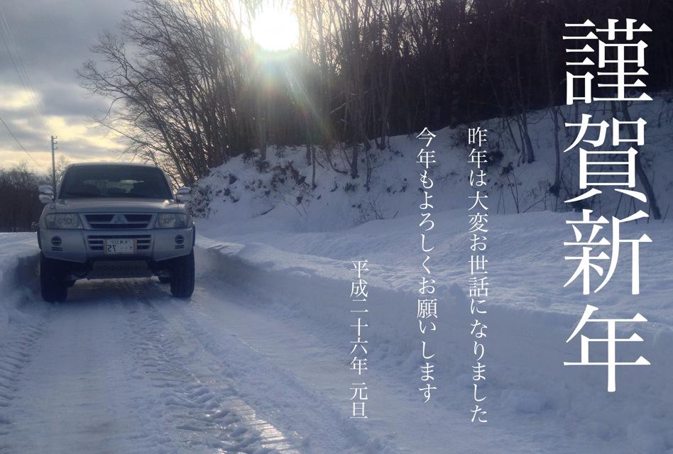 IMG_3925[1]